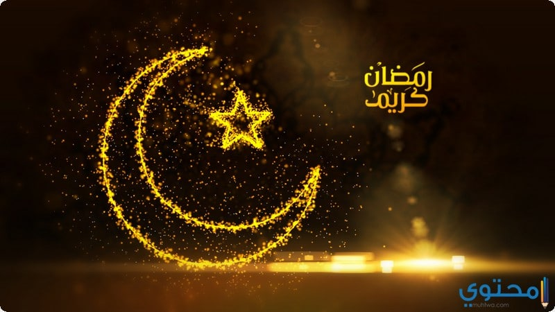 كل يوم دعاء في شهر رمضان