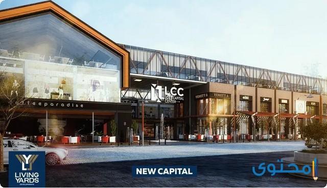 كمبوند ذا لوفت العاصمة الادارية 2021 The Loft - موقع محتوى