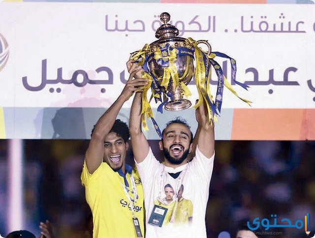 كم عدد بطولات النصر السعودي