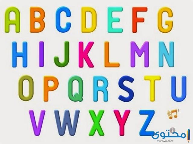 عدد حروف الانجليزية
