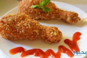 طريقة عمل دجاج كنتاكى الأصلى بالصور