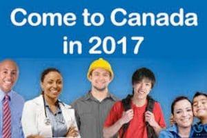 شرح طريقة عمل هجرة الى كندا 2018