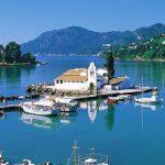 المعالم السياحية في مدينة كورفو اليونانية