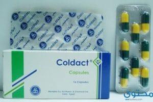 كولداكت Coldact لعلاج أعراض البرد