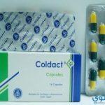 كولداكت أقراص مضاد للاحتقان Coldact