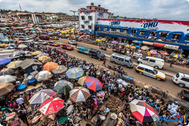 سوق كوماسي