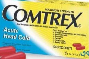 كومتركس Comtrex كبسولات لعلاج نزلات البرد