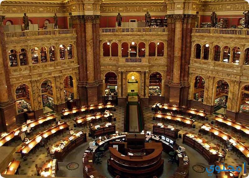 مكتبة الكونجرس