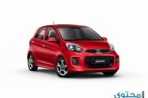 مواصفات وأسعار سيارة كيا بيكانتو Kia Picanto