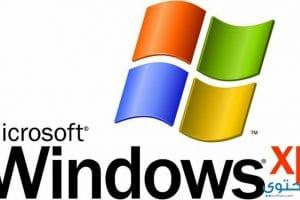 كيفية تثبيت نسخة ويندوز XP