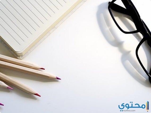 كتابة موضوع تعبير متقن
