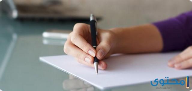 كيف اكتب موضوع تعبير مميز 2022