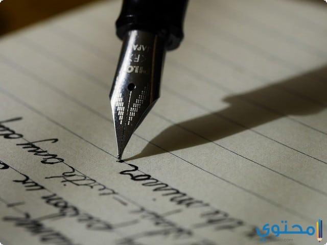 كيف أكتب موضوع تعبير