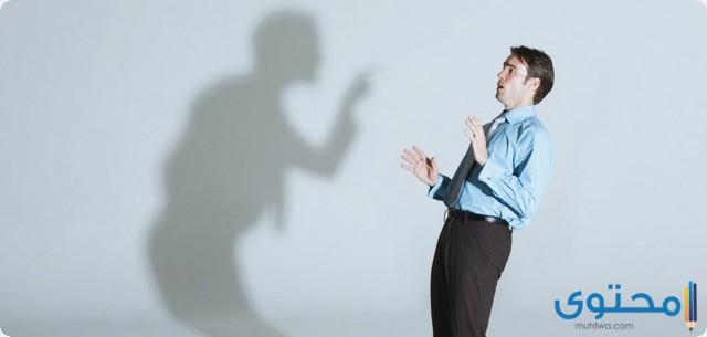 كيف تتعامل مع شخص يقلل من قيمتك