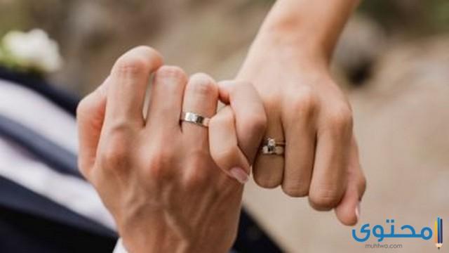 كيف تجذبين الرجل للزواج منك