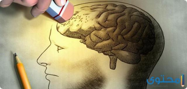 كيف تفقد الذاكرة