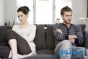 كيف يمكنكي التعامل مع الزوج المزاجي