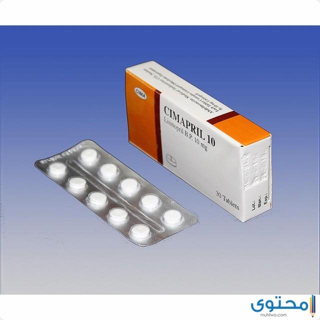 كيمابريل Cimapril علاج ضغط الدم المزمن