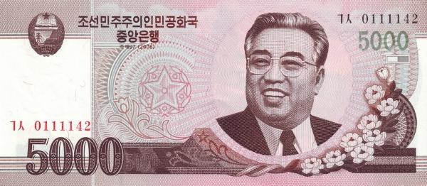 كيم إل سونغ وفئة الخمسة آلاف وون