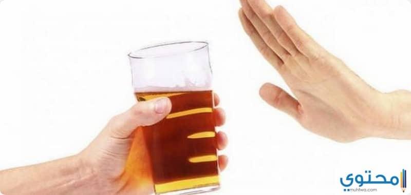 عدم شرب الخمر والمخدرات