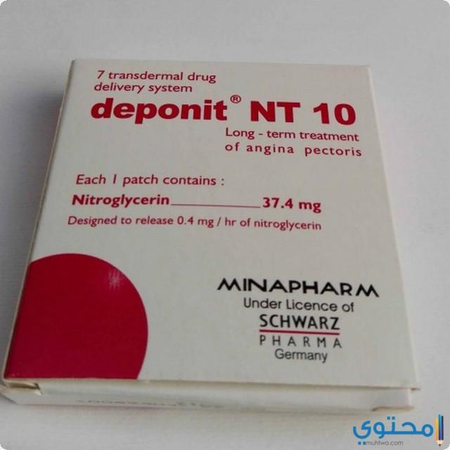 طريقة استخدام لصقات Deponit NT