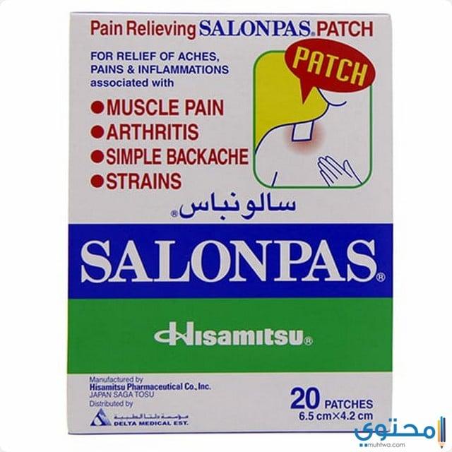 موانع استخدام دواء سالونباس لاصق