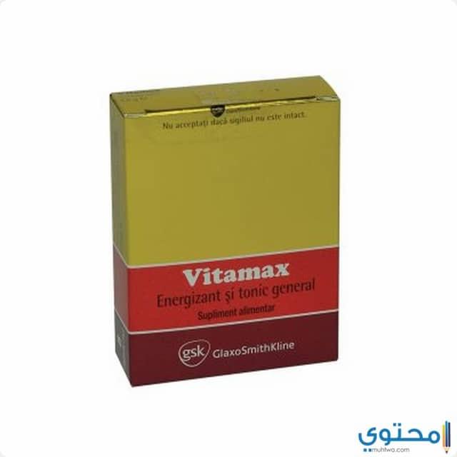 دواعي استخدام دواء فيتاماكس