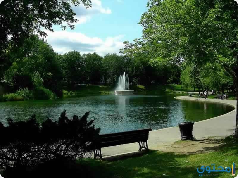 حديقة لافونتين