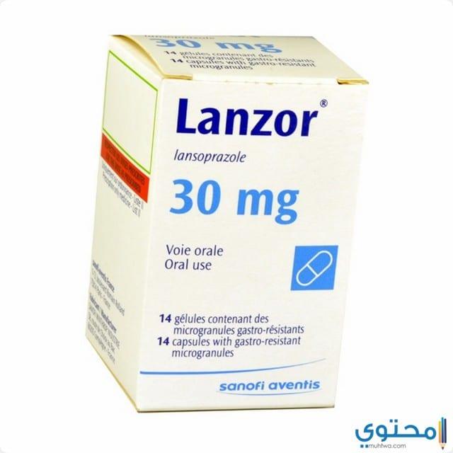 الآثار الجانبية لكبسولات لانزورLanzor