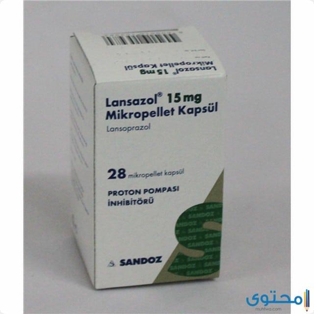 لانسازول lansazol علاج قرحة المعدة