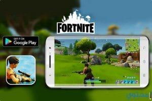 ايقاف توفير لعبة Fortnite على جوجل بلاي