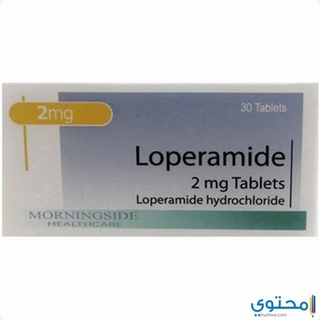 الآثار الجانبية لدواء لوبراميد