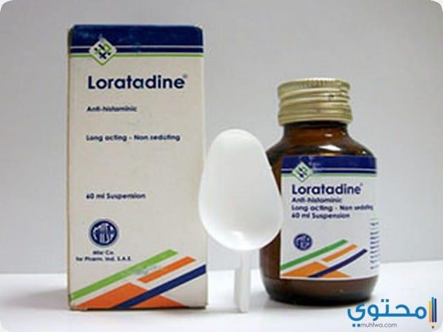 لوراتادين أقراص