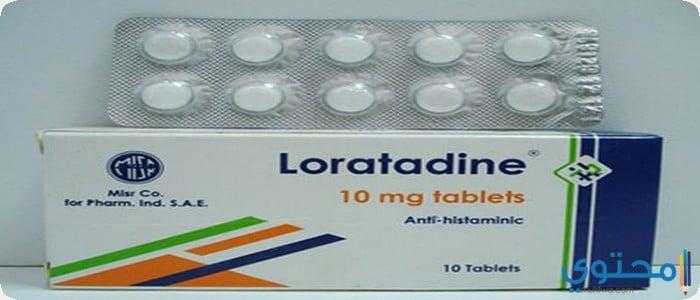 لوراتادين للحساسية والالتهابات Loratadine Tablets