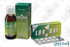 لوراداى Loraday Tablets لعلاج الحساسية