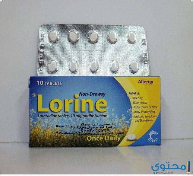 الآثار الجانبية لدواء لورين