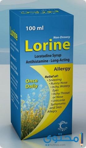 دواعي استعمال دواء لورين