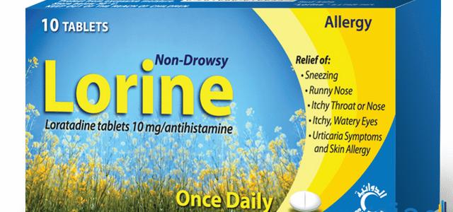لورين Lorine علاج الحساسية والجيوب الأنفية