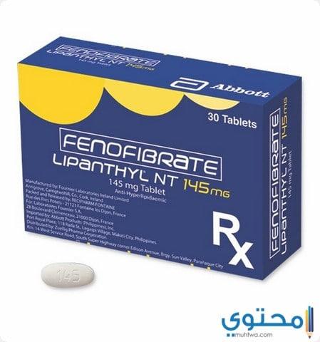 دواعي استعمال دواء ليبنثيل