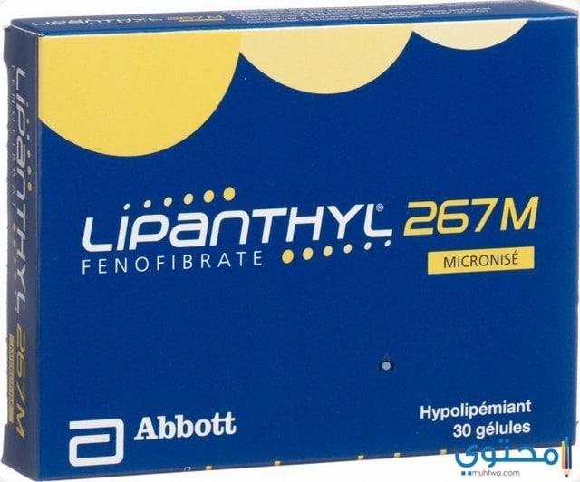 الأثار الجانبية لدواءليبنثيل Lipanthyl