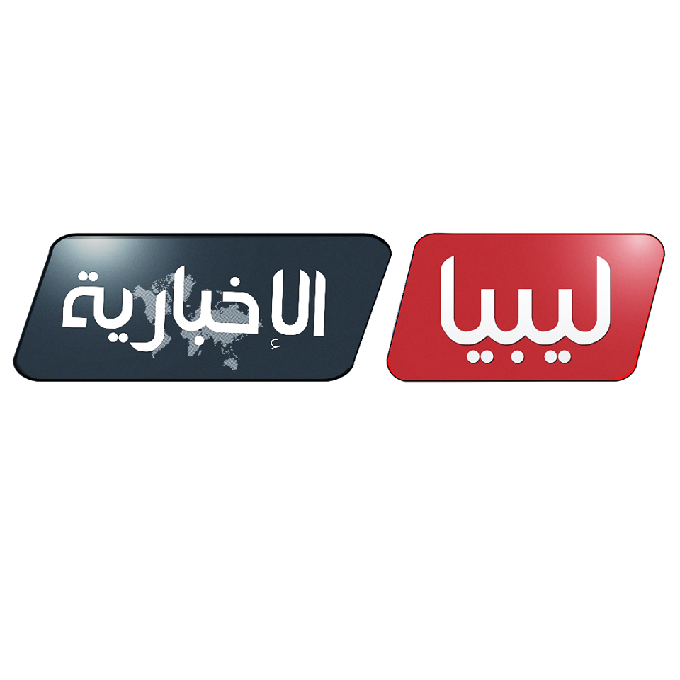 قناة ليبيا الإخبارية