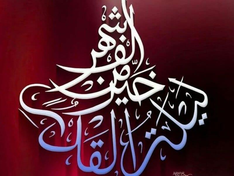 أدعية ليلة القدر المستجابة بالصور Lailatul Qadr دعاء ليلة القدر قصير 1440