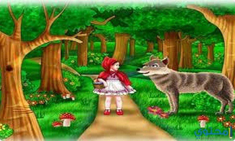 ليلي والذئب
