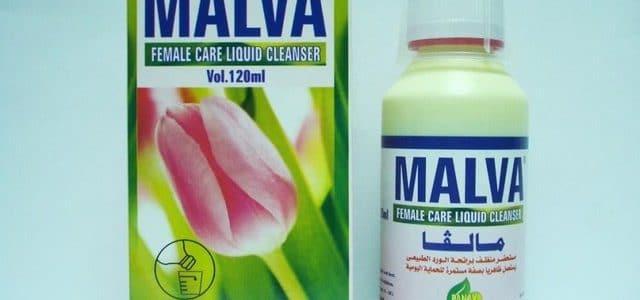 مالفا Malva غسول مهبلي