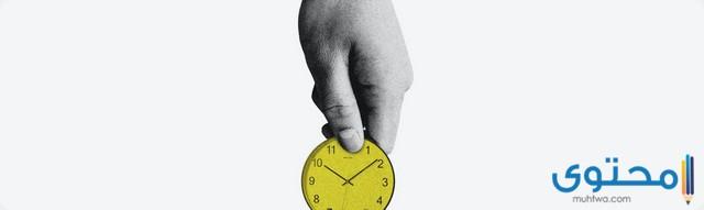 طرق إدارة الوقت
