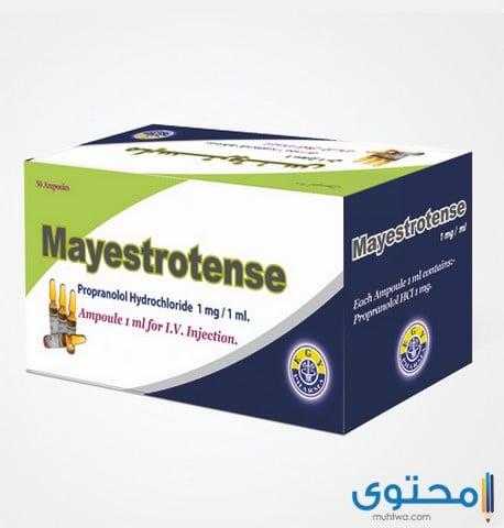 مايستروتنس Mayestrotense علاج أمراض القلب