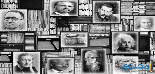 ما قاله عنا الآخرون علماء مفكرين أدباء سياسيون موقع محتوى