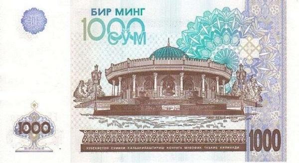 ما هو اسم عملة أوزبكستان