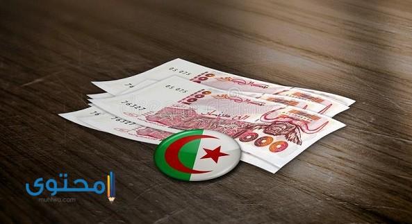 ما هو اسم عملة الجزائر