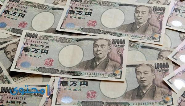 ما هو اسم عملة اليابان